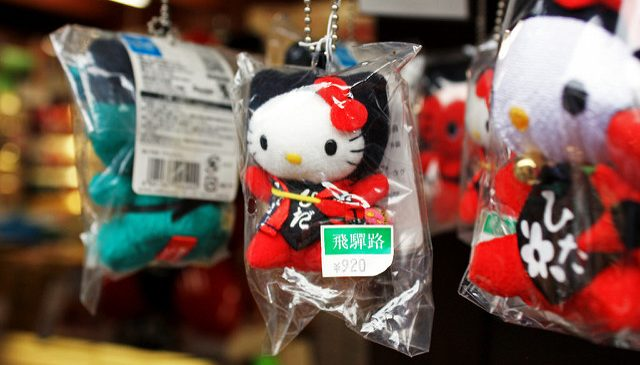 What are the Most Popular Souvenirs in Japan?